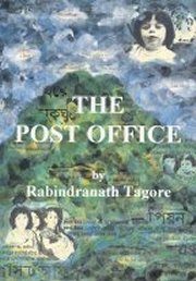 the post office by rabindranath tagore essay